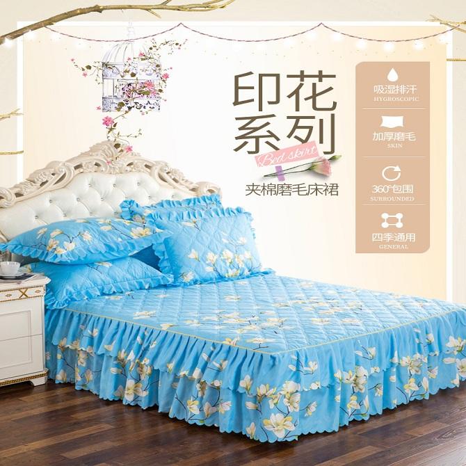 1 Pc Cotton Bed Skirt Bedspreads Mat End 4 9 2021 12 00 Am