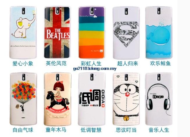 1 plus 1 + 1 1+1 one plus one one + one 1 Casing Cover Protect case