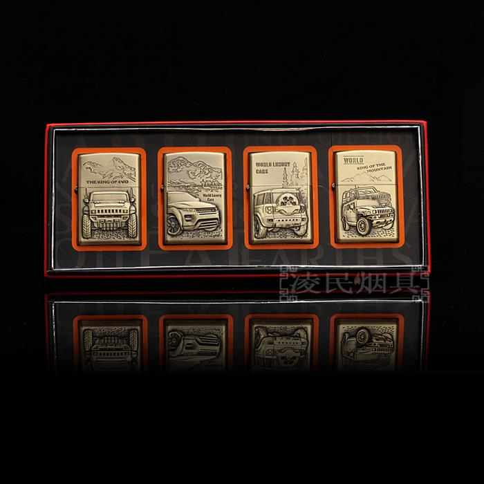 1 Set 4 pieces Earth Rally 3D Embossed Genuine Kerosene Lighter