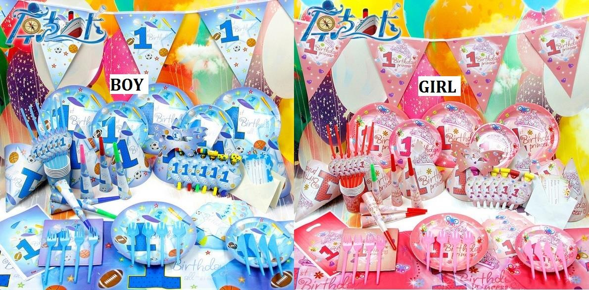 1 year old birthday party decoration end 8 2 2015 7 15 pm for 1 year birthday decorations