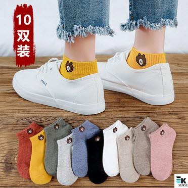 10 PAIRS RM39!! Cute Bear Brown Women Short Socks