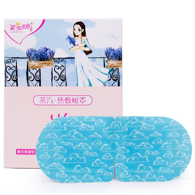 10 x Lavender Steam Eye Mask Relaxing Sleeping Travelling Massage
