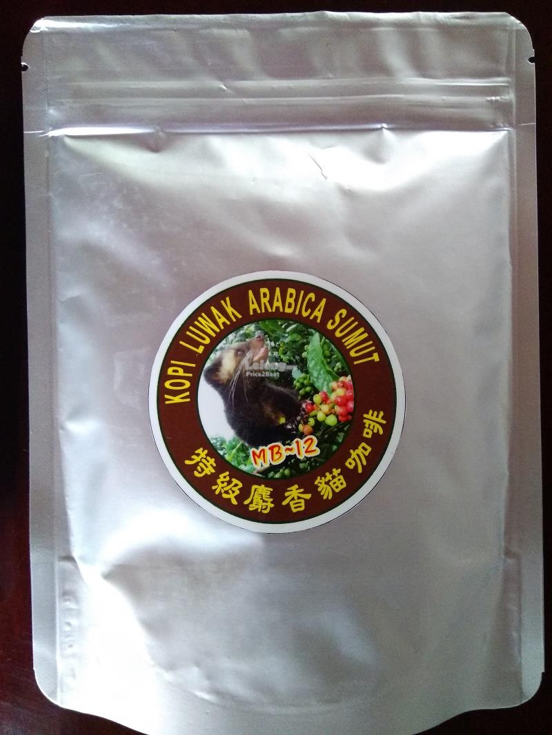 100% Genuine Kopi Luwak Arabica 100g (end 9/11/2019 4:15 PM)
