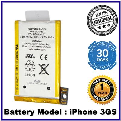 100% Genuine Original internal Battery Apple iPhone 3GS Battery