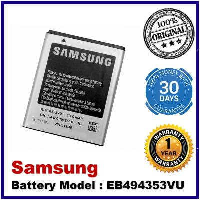 100% Genuine Original Samsung Battery EB494353VU Galaxy 551 GT-i5510