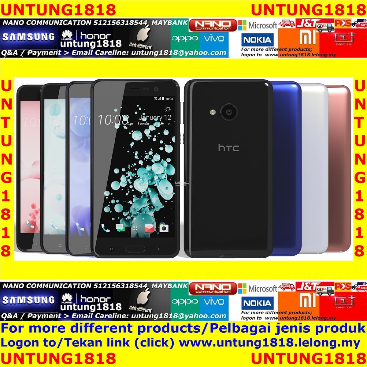 369c6cbba8e 100% HTC..Original Imported.HTC U Pl (end 3 21 2019 2 21 PM)