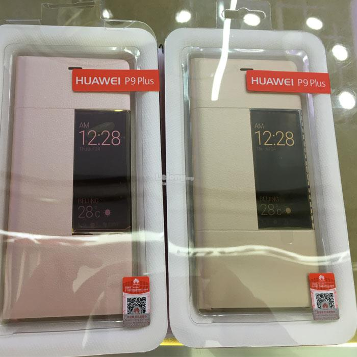 promo code 25ba1 11722 100% Huawei P9 Plus Original smart view Flip cover case wit HuaweiCode