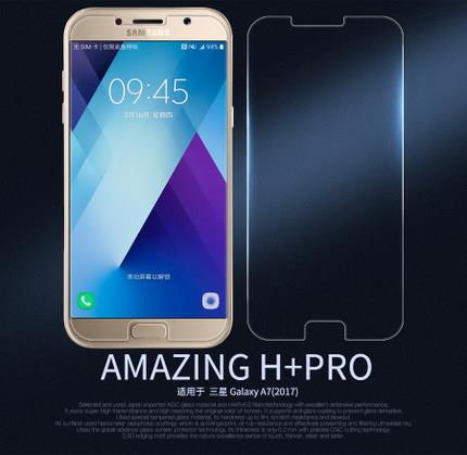100% Nillkin Samsung Galaxy A7 2017 Anti-Explosion Tempered Glass