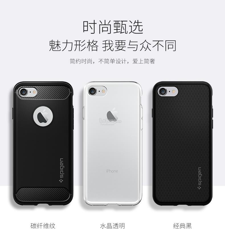 promo code eb056 2edd1 100% ori Premium Spigen Iphone 7 / 7 plus rugged armor case cover
