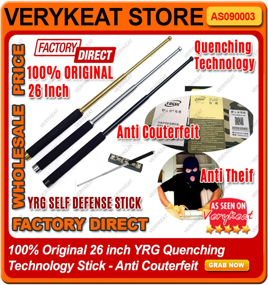 100% Original 26 inch Donnie Yen YRG Quenching Stick Anti Couterfeit
