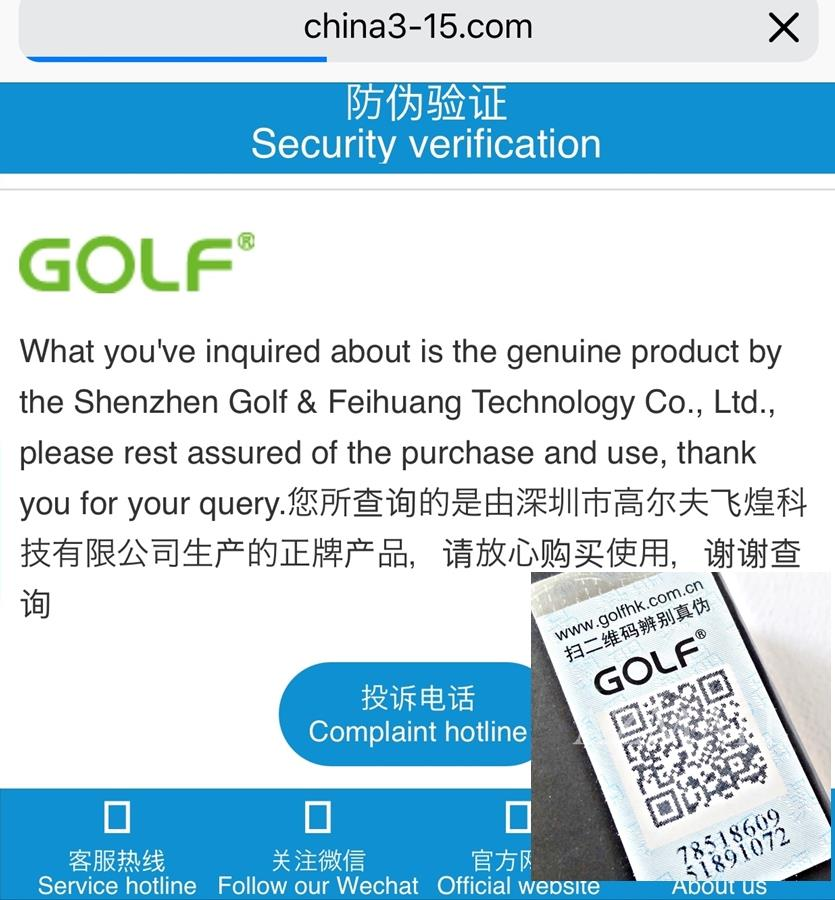 100% ORIGINAL GOLF Long Lasting ORI Battery Apple iPhone 6S (4.7')