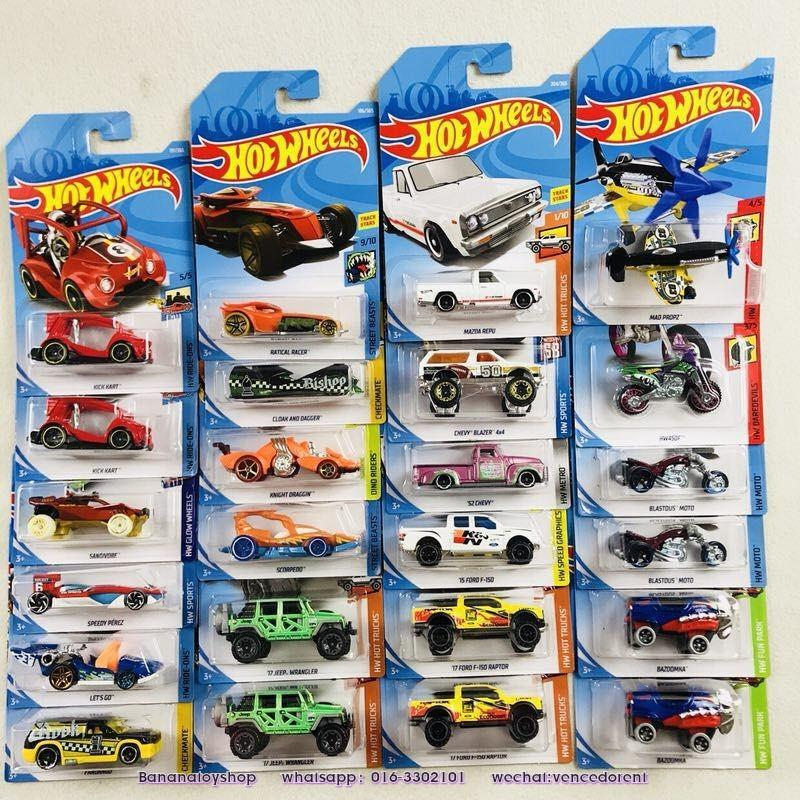 "NEW Hot Wheels 2019 C4982 Factory Sealed /""Q/"" Case of 72 Cars RARE"