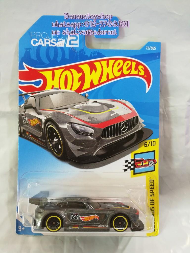 100 original hotwheels series 72 36 end 1 19 2019 3 30 pm for Hot wheels mercedes benz