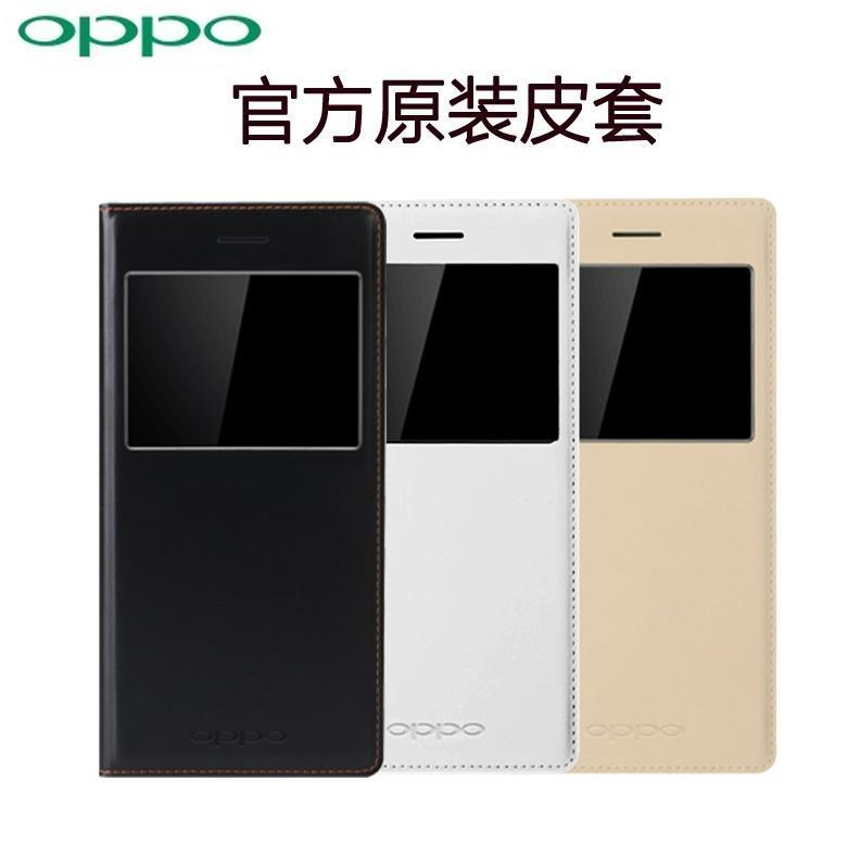 100% Original OPPO R1X R1C Flip Case Easy Cover Casing +Free Gift