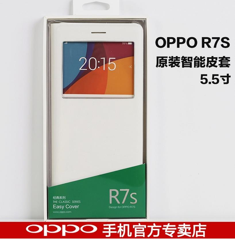 100% Original OPPO R7S Flip Smart Easy Cover Case Casing +Free Gifts