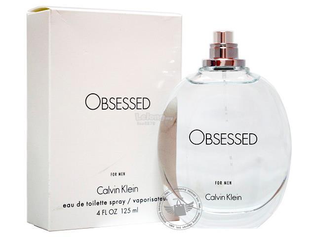 fe8bab2eef  100% Original Perfume Tester Unit  (end 10 14 2017 1 15 PM)