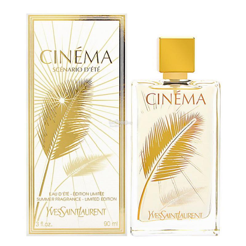 100 Original Perfumeysl Cinema End 11122018 201 Am