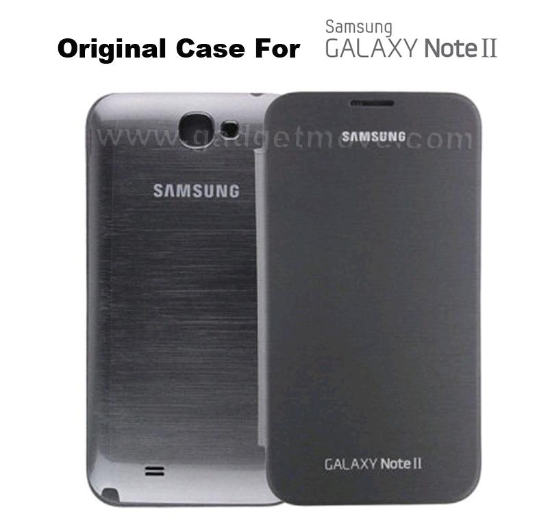 custodia note 2 samsung