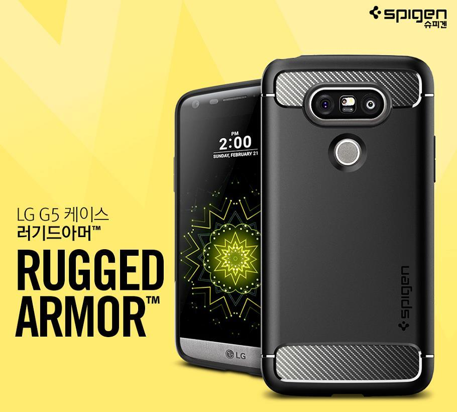 100% Original Spigen SGP LG G5 Rugged Armor Case Cover Casing