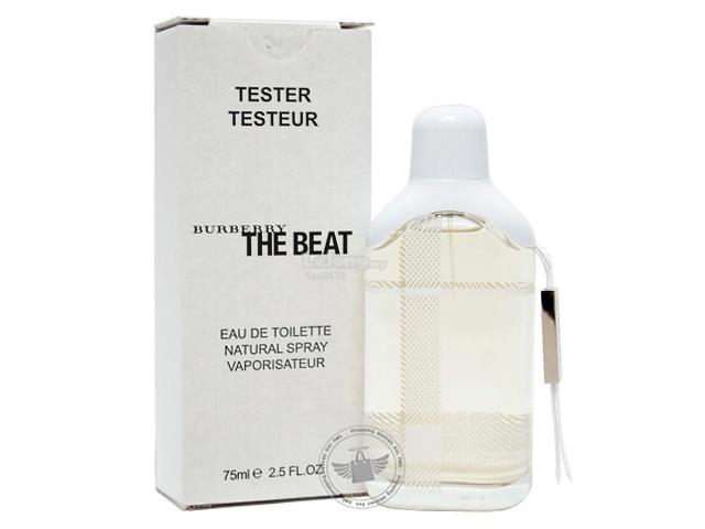 *100% Original Tester Unit*B.Berry The Beat For Her 75ml Edt Spray