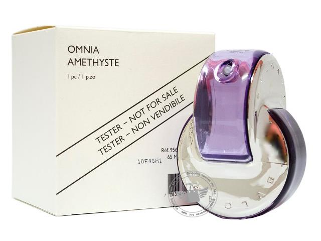*100% Original Tester Unit*Bvlgari Omnia Amethyste 65ml Edt Spray