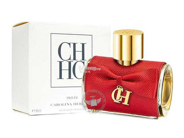 *100% Original Tester Unit*CH Privée 80ml Edp Spray