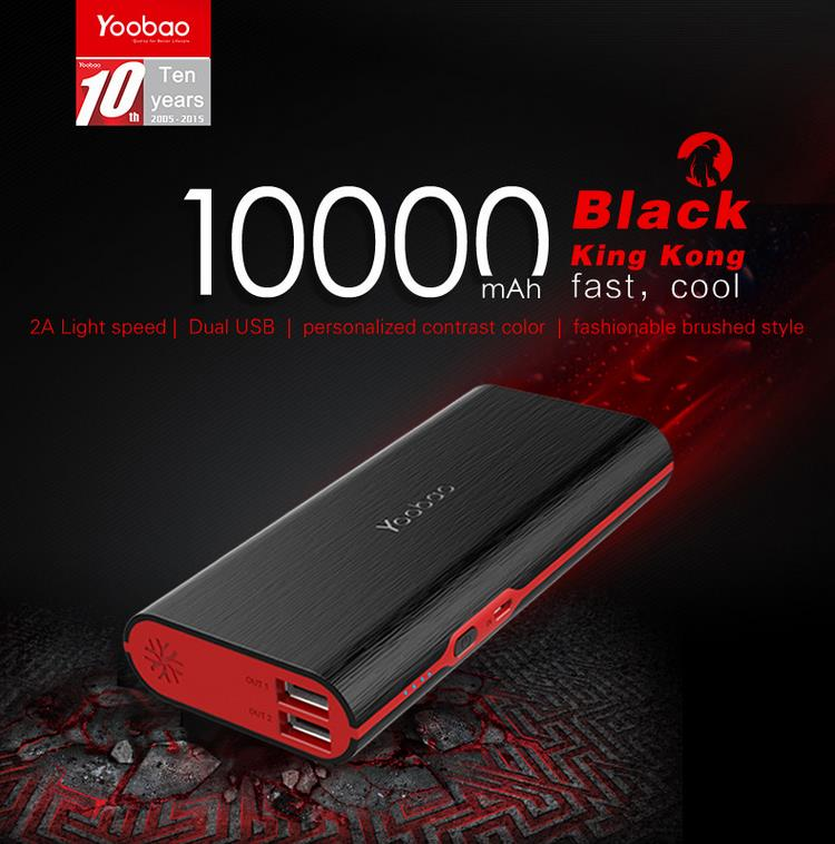 100% Original Yoobao S7 10000mAh Power Bank/Yoobao 10000mAh Power Bank