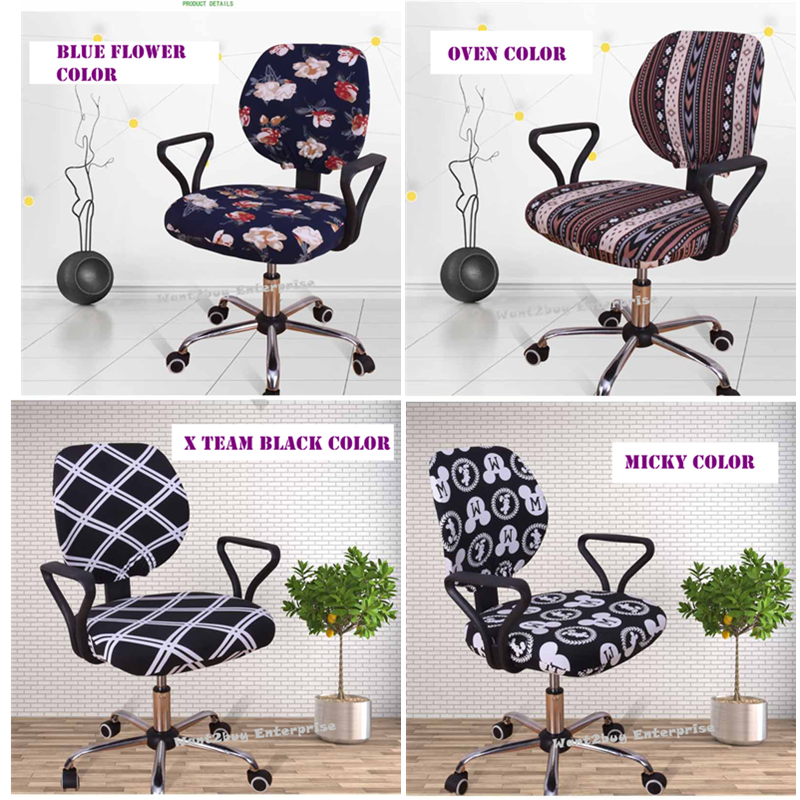 100 Polyester Elastic Office Computer Chair Seat Back Cover Slipcover