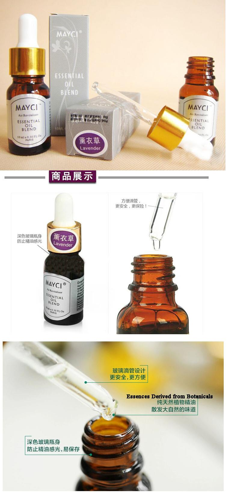 100 Pure Essential Oil For Air Humi End 7 14 2020 5 15 Pm