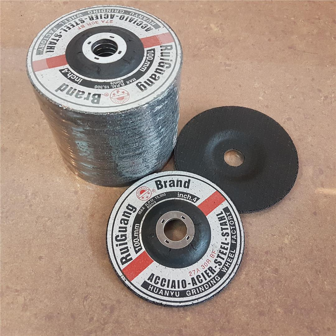 100mm/4' Grinding /Cutting Disc 5,300rpm (Rm15/25pcs) ID993039