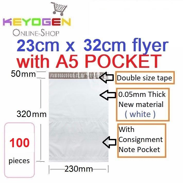 100pcs- (S SIZE) ( with A5 pocket) Courier plastic Flyer pouch