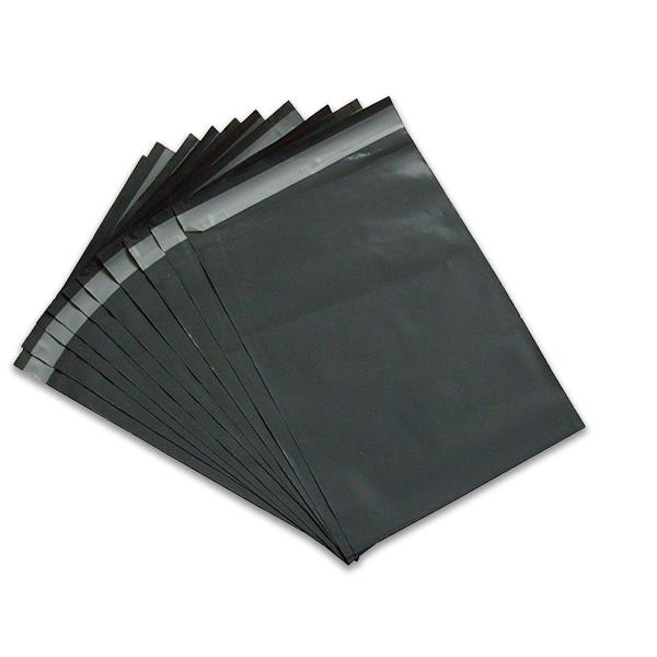 100pcs Strong Grey Plastic Postal Post Mailing Postage Bags 20 x 35 cm