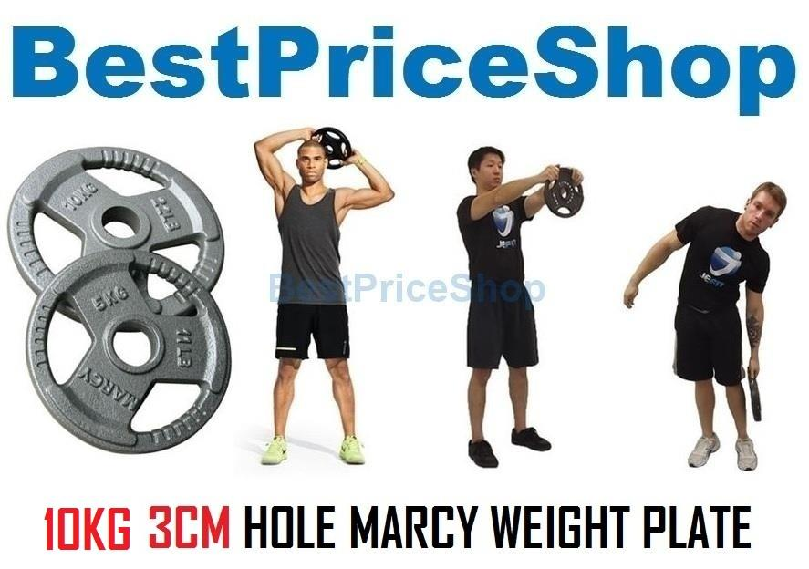 10KG 3CM Hole MARCY Cast Iron Dumbbell Barbell Plates Weight Plate