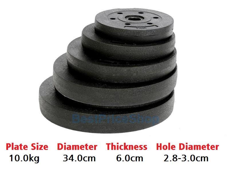 10kg High Grade Bumper Dumbbell Weight Plate Barbell Plates