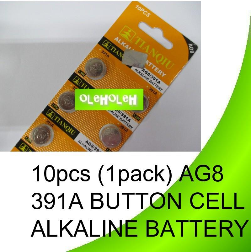 10pcs (1pack) AG8 391A Button cell Alkaline Battery