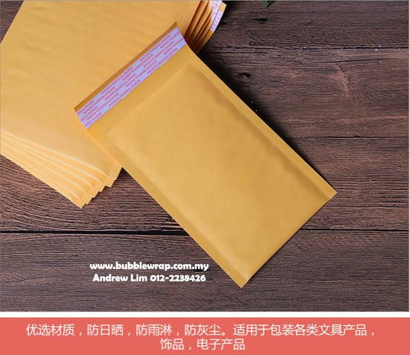 10pcs Bubble Wrap Envelope Mailer 122mm x 218mm