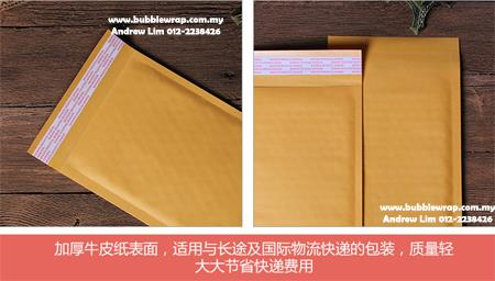 10pcs Bubble Wrap Envelope Mailer 18cm x 20cm