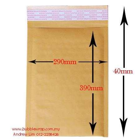 10pcs Bubble Wrap Envelope Mailer 29cm x 43cm