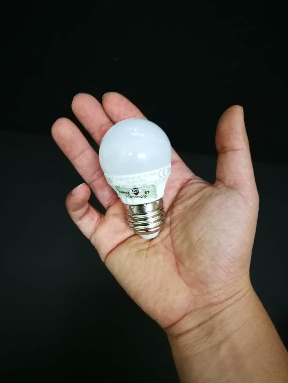 Led Daylight Bulb: 10PCS LED BULB E27 G45 5W DAYLIGHT (end 1/20/2021 12:00 AM