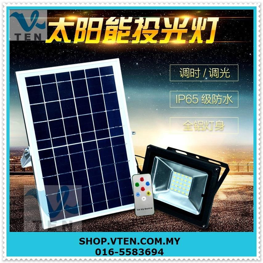 10w Waterproof Remote Control Solar Flood Light Spotlight Street