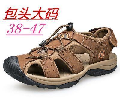 9002293ebb4e 11 Camel fashion men man sandal sandals Sneaker casual Shoes slipper. ‹ ›