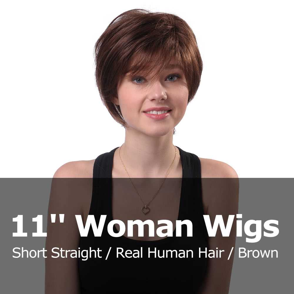 11'' Woman Wigs Short Straight Brown Hairpiece Real Human Hair Heat Resistant