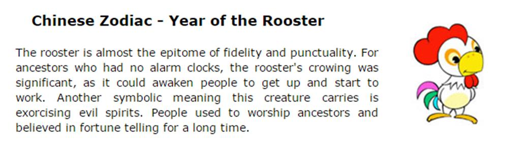 12 CHINESE ZODIAC - ROOSTER