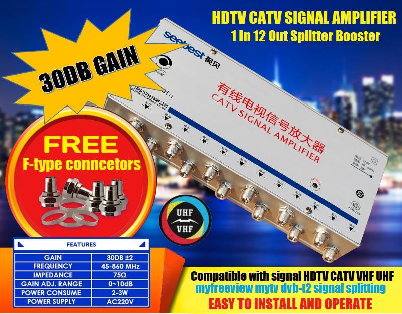 12 WAY HDTV DIGITAL TV Antenna Signal Line 1in12out Splitter Booster