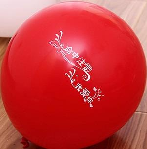 Inch latex balloon
