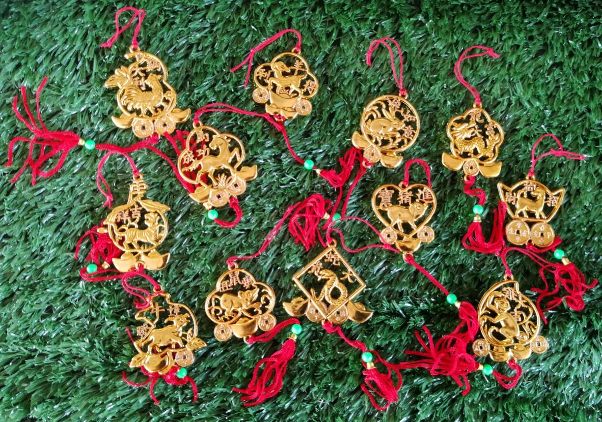 12 PCS GOLD COLOR HOME PLANTS HANGING DECORATION 12生肖