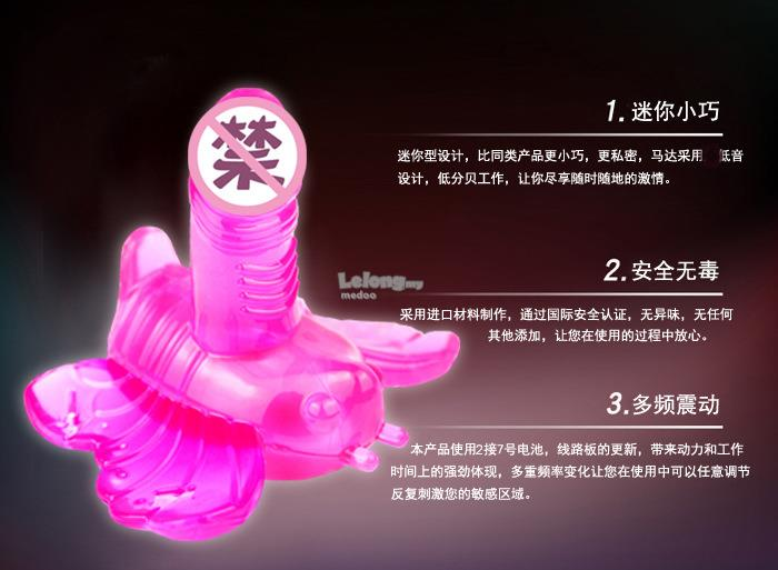 12 speed Dildo Panties Butterfly Vibrators