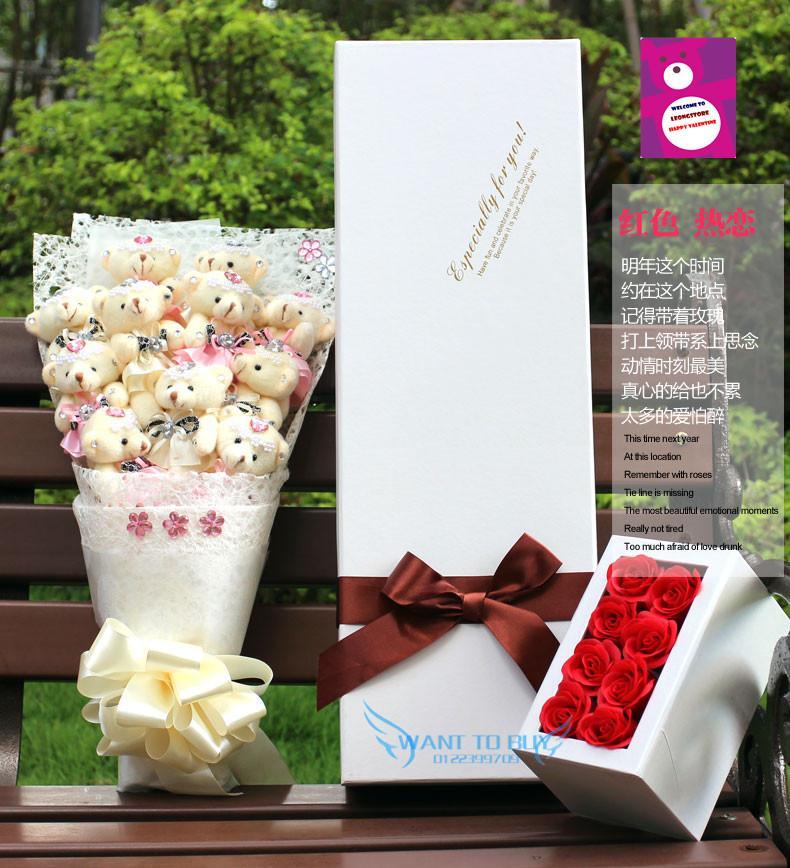 12 Teddy Bear Bouquet Flower Gift Bo (end 11/7/2020 5:33 PM)