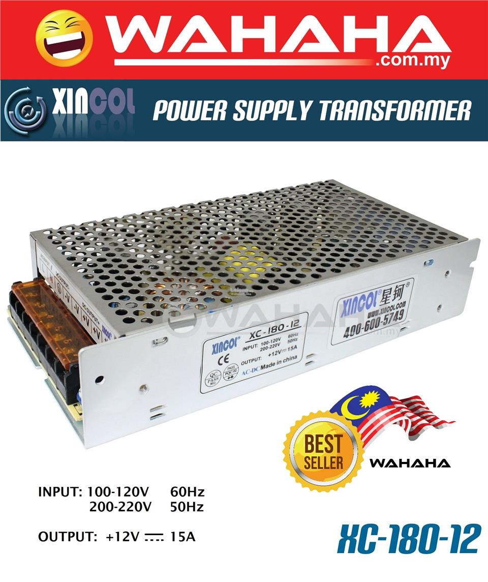 12 Volt 15A DC Power Supply Transformer Selected Mode (XC-180-12)