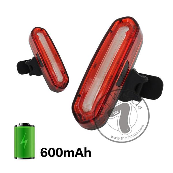 120 Lumens 3 in 1 (Red Blue Pink) USB Rechargeable Rear Light